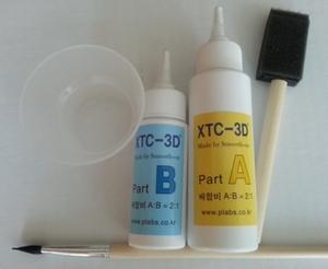 <b>XTC-3D ��¹�ǥ��������</b>3d������ ǥ���� �Ų���������