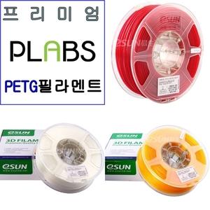 <b>3D������ PETG</b> �ʶ��Ʈ Filament  1.75mm<br>9 ����