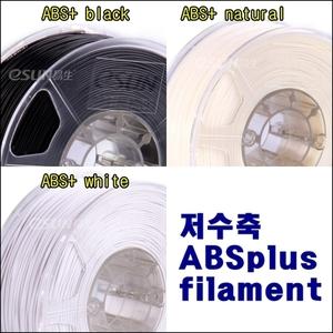 �?�� �����<b>ABS�÷���  �ʶ��Ʈ</b>1.75mm<br>ABSplus Filament